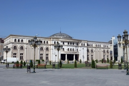 Muzej makedonskega boja